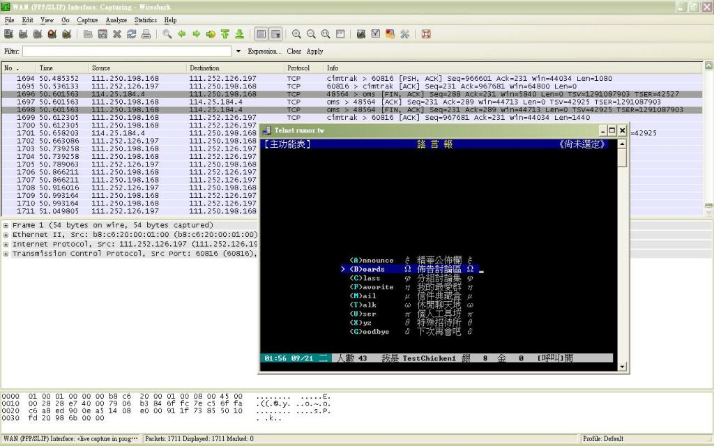 wireshark lab1 Cs 60 computer networks lab1 wireshark packet sniffing lab the aim of this lab is to get familiar with ethereal/wireshark and packet sniffing note.